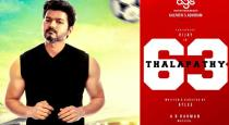 Thalapathy 63 movie named as CM news going viral