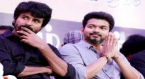 sivakarthickeyan-join-with-thalapahy-65-movie
