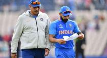 India vs New Zealand 2020 second test match update