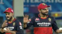 ipl t20 privisha six and virat kholi reaction viral video