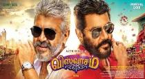 tala ajith fans talk about viswasam movie