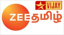 actress-shivani-act-in-serial-at-zee-tamil