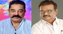 kamal-talk-about-vijayakanth
