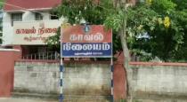 Son killed father near Aalvarkurichi