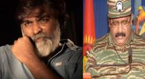 Web series on Prabhakaran