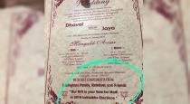 asking vote for modi in marriage invitaion