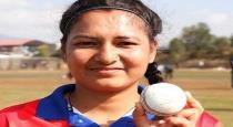nepal women bowler got 6 wickets without run