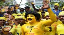 chennai fans feel for yesterday match