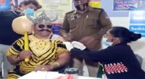 police get up Yamraj for vaccine