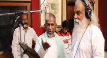 kj yesudas - ilayaraja - vijay antony - tamilarasan