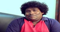 yogibabu blessed with boy baby today